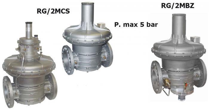 Регулятор RG/2MВZ Ду 50  P.МАКС 6 бар (15-33МБАР) код_RBC50Z 120 (фланец)